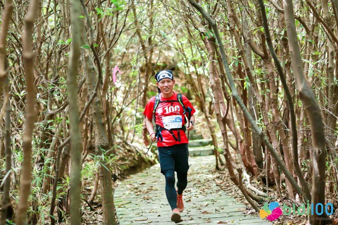 百里杜鹃越野跑挑战赛